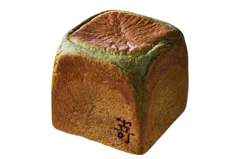 高級食パン専門店嵜本『丹波黒豆とよもぎの食パン』