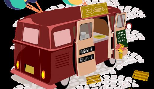 円山にドライブスルー形式でキッチンカーグルメが楽しめる『屋台ビレッジ札幌』が開催!