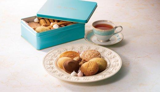 ニューオータニイン札幌にてホテルこだわりの素材で作る進化系クッキーが発売!
