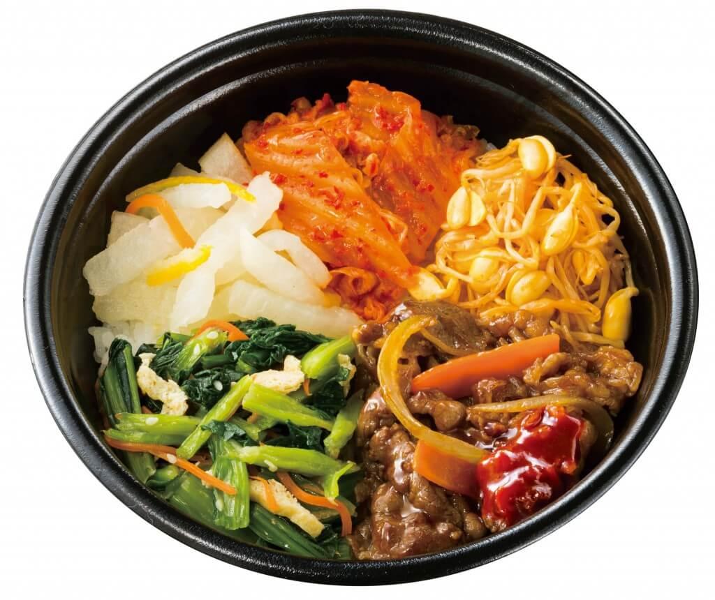 Hotto Motto(ほっともっと)の野菜が摂れるビビンバ(半熟たまごなし)