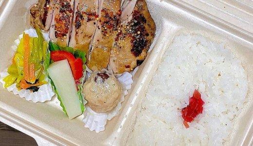 【OBENTO29】白石区にある食肉卸直営の弁当屋さん!環境にも配慮した取り組みもしているぞっ!