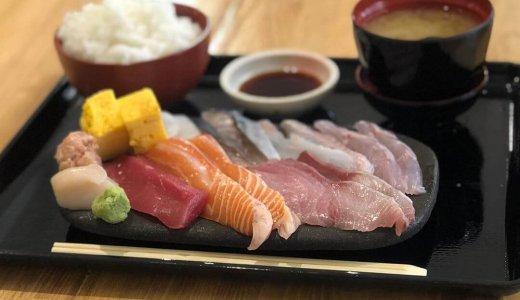 【海さくら蝦夷海-EZOUMI-】大通で刺身居酒屋が作る『シメまで楽しめる刺身ランチ』が堪能できるぞっ!