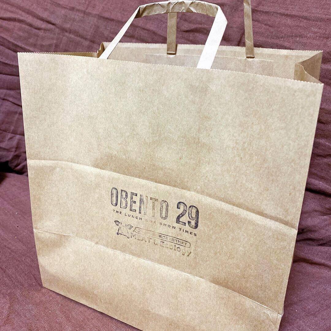 OBENTO29(オベントウ29)のテイクアウト用の袋