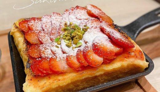 【嵜本(さきもと)ベーカリーカフェ】高級食パン専門店のカフェが大丸札幌にオープン!手作りジャムも販売っ!
