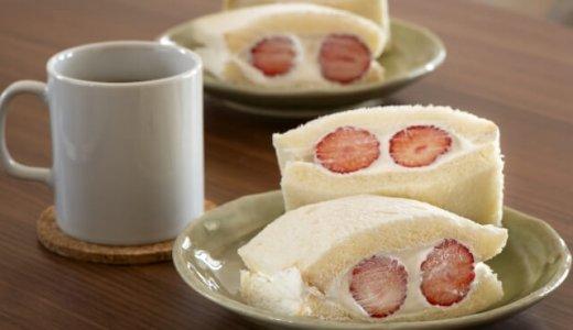 【Majisand(マジサンド)】狸小路にフルーツサンド専門店がオープン!パティシエが本気(マジ)で作るサンドイッチ!