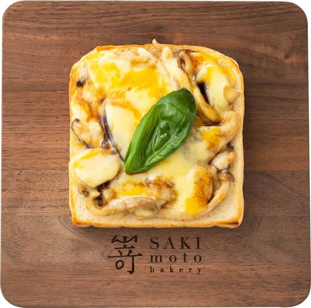 高級食パン専門店 嵜本(さきもと)の『極美オープンサンド‐きのこガーリックフロマージュ』