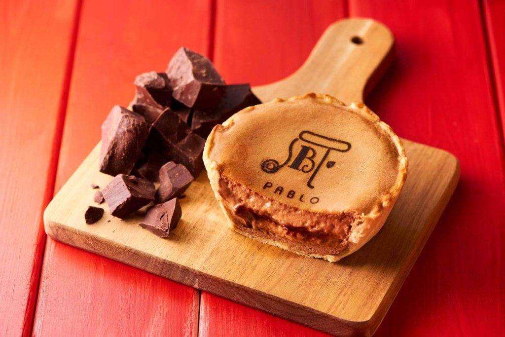 パブロの『パブロチーズタルト 贅沢ハイカカオチョコレート 小さいサイズ』