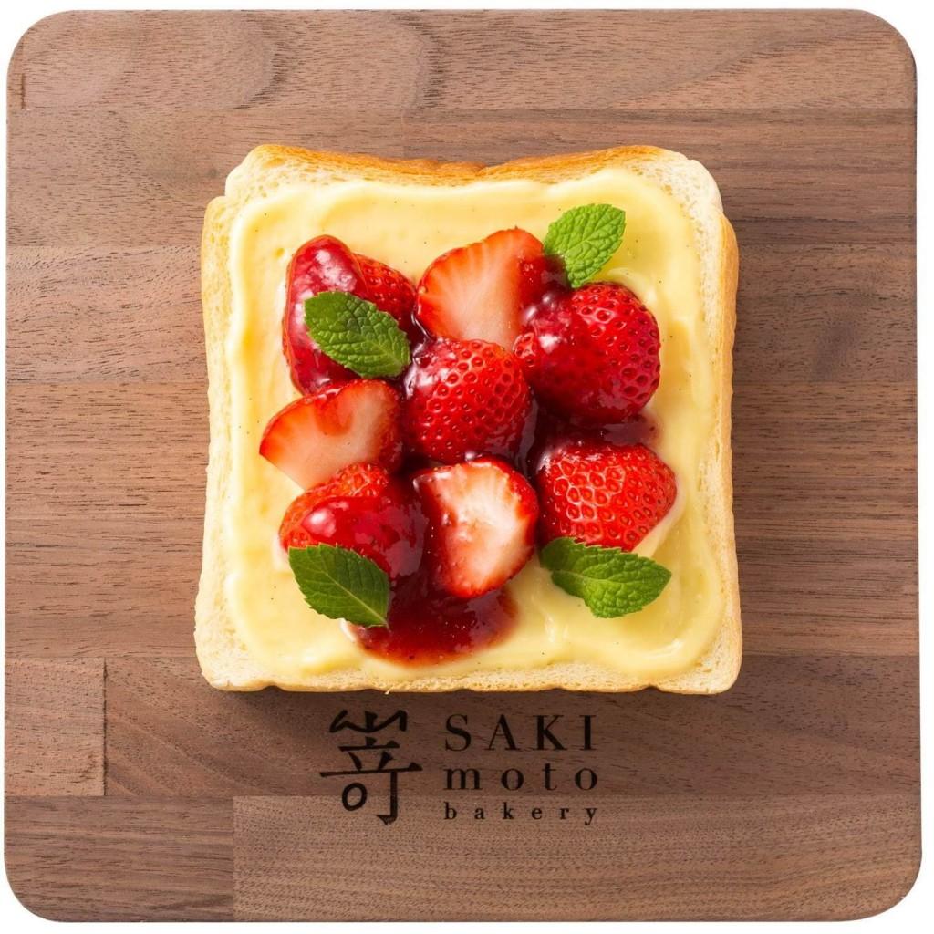 高級食パン専門店 嵜本(さきもと)の『極美オープンサンド‐いちごとカスタード』