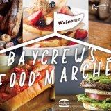 ブールアンジュなどの商品も買える!オンラインショップ『BAYCREW'S FOOD MARCHE』がオープン!