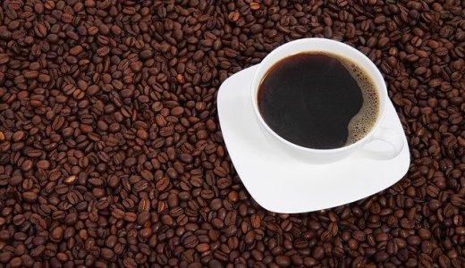 【いちきしまコーヒー】南区澄川に自家焙煎スペシャルティコーヒーのお店がオープン!カード占いもできるっ