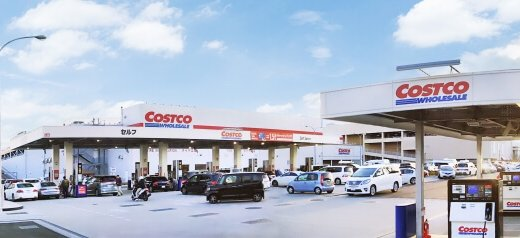 【コストコ 石狩倉庫店】北海道2号店のコストコが石狩にオープン!あのホットドッグも食べれる&ガソリンスタンドも併設