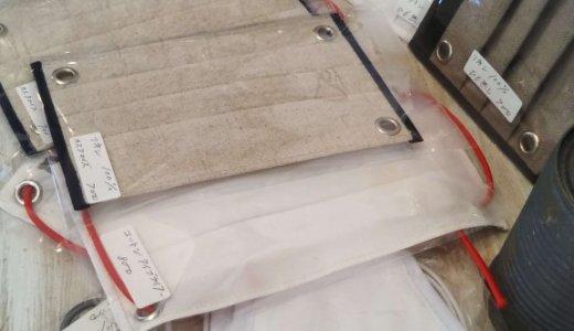 円山の隠れ家的な洋服専門店『ustaarabu(ウスターラブ)』が新作商品を入荷&最大50%オフのセールも開催予定!