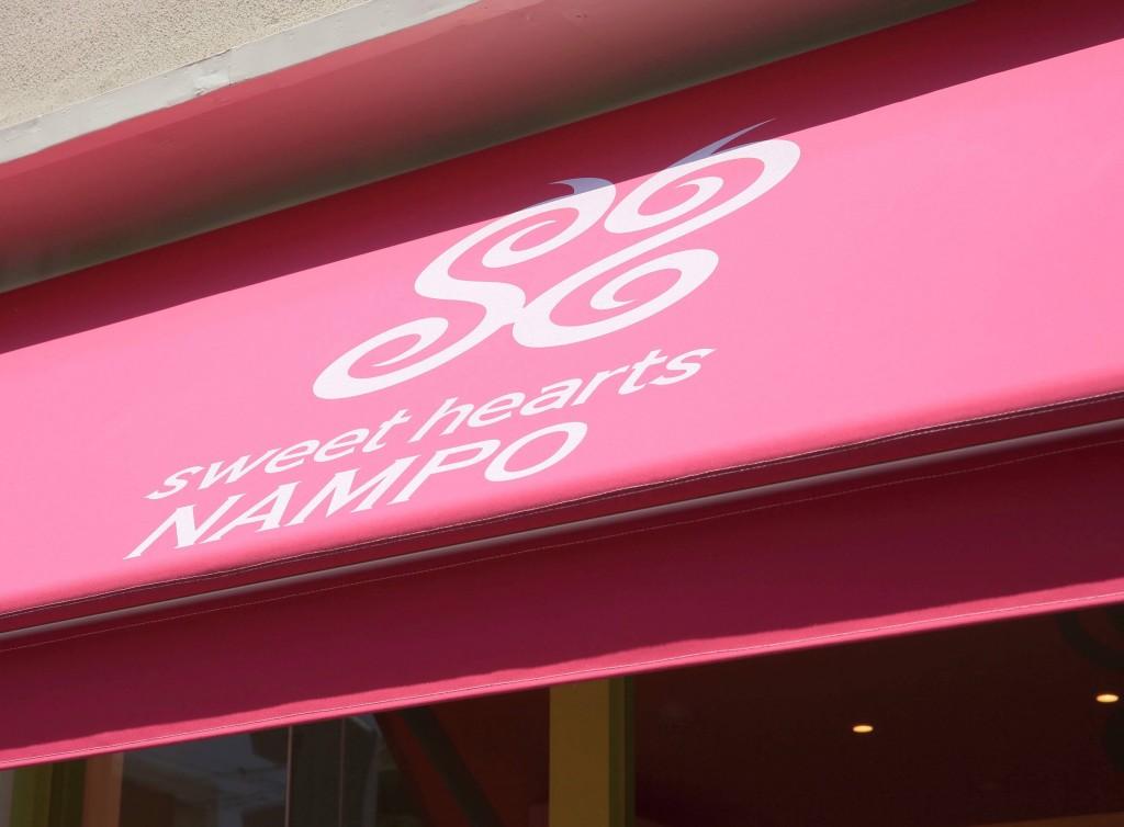 sweet hearts NAMPO(スイートハーツナンポ)の外観