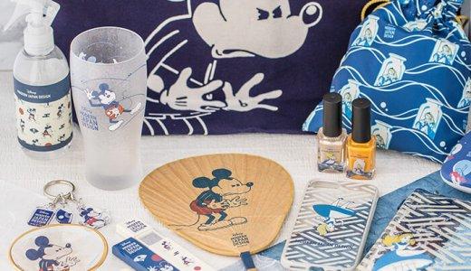 ロフトでしか買えないディズニー限定雑貨第2弾『Disney Modern Japan Design by LOFT~粋~』が登場!