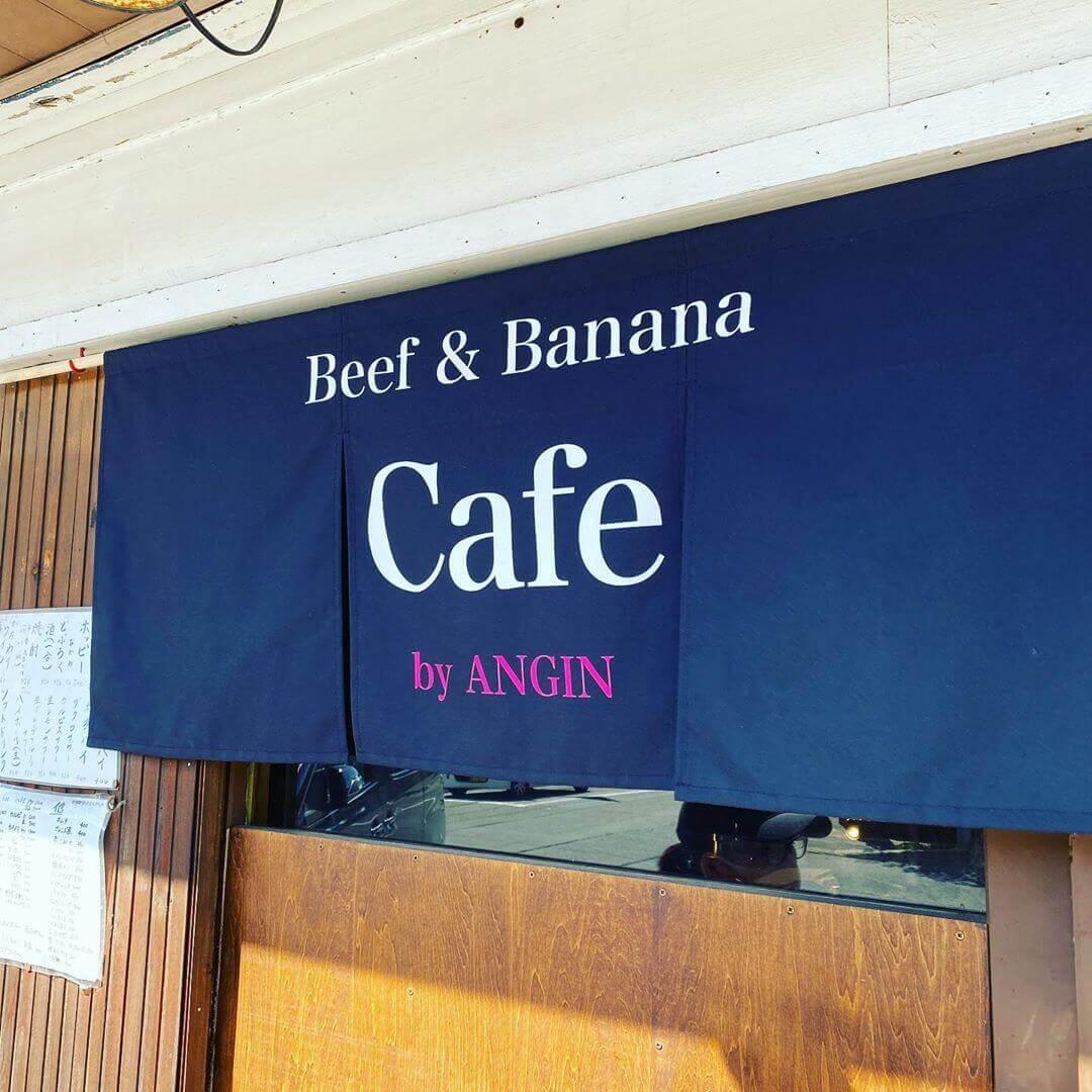 65歳が営むBeef & Banana Cafeの店舗