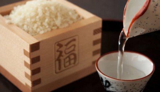 【札幌駅北口酒場 めしと純米】札幌駅近くに純米酒をウリとする居酒屋がオープン!