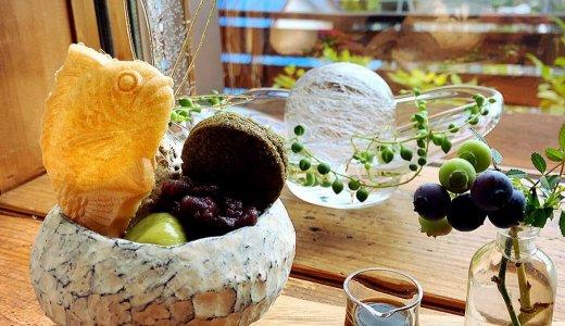 【円山CAFE サカノウエ】鯛が泳いでいる『ほうじ茶パフェ』もかわいい円山カフェ!