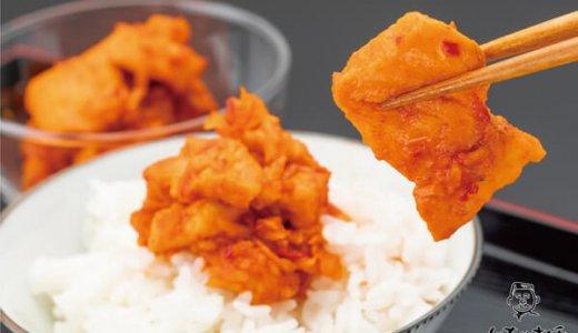 丸井今井・札幌三越にて北海道を盛り上げるべく、各地の道産食品を販売する『今こそ食べよう!北海道フェア』が開催!