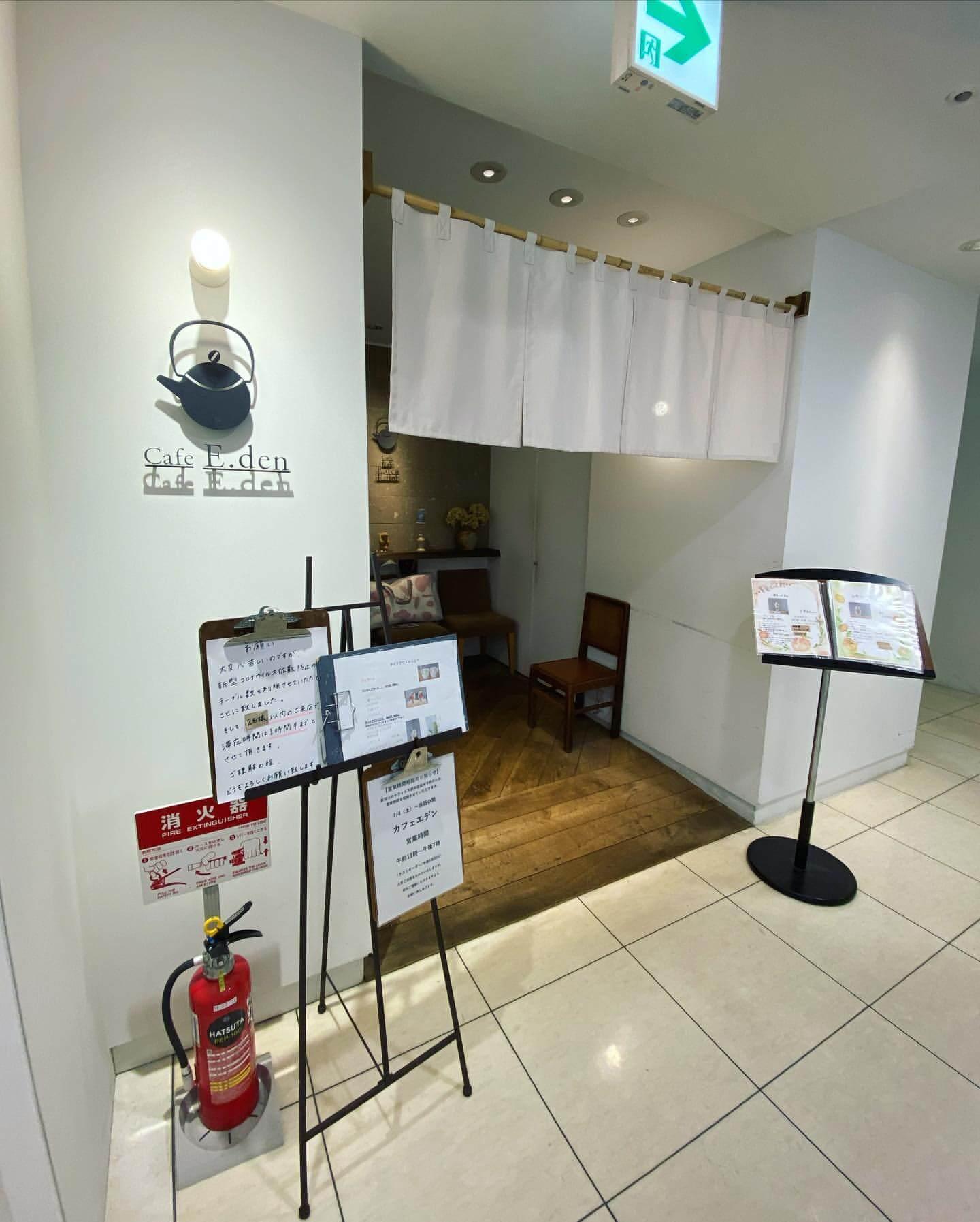 カフェエデン 丸井今井店の外観