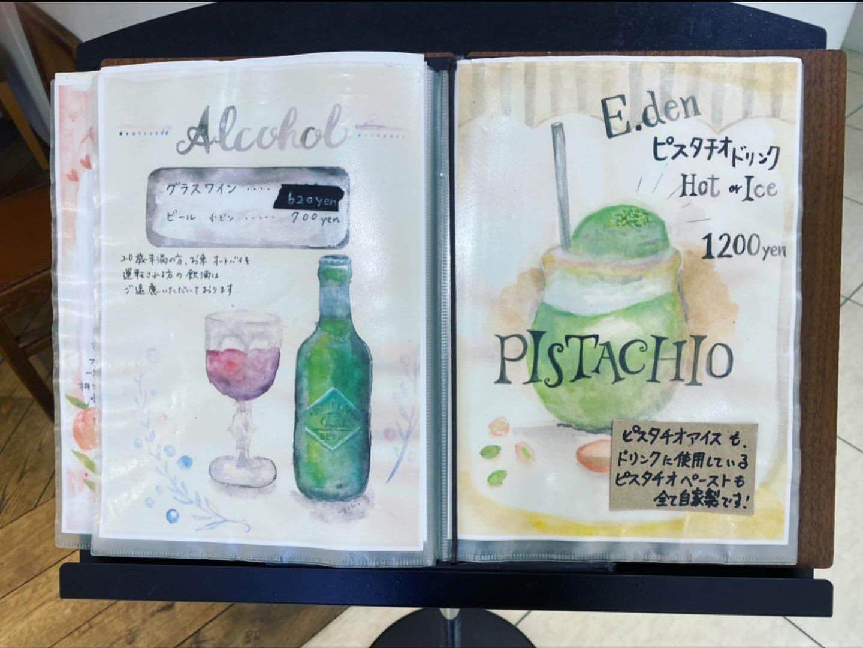 カフェエデン 丸井今井店のメニュー