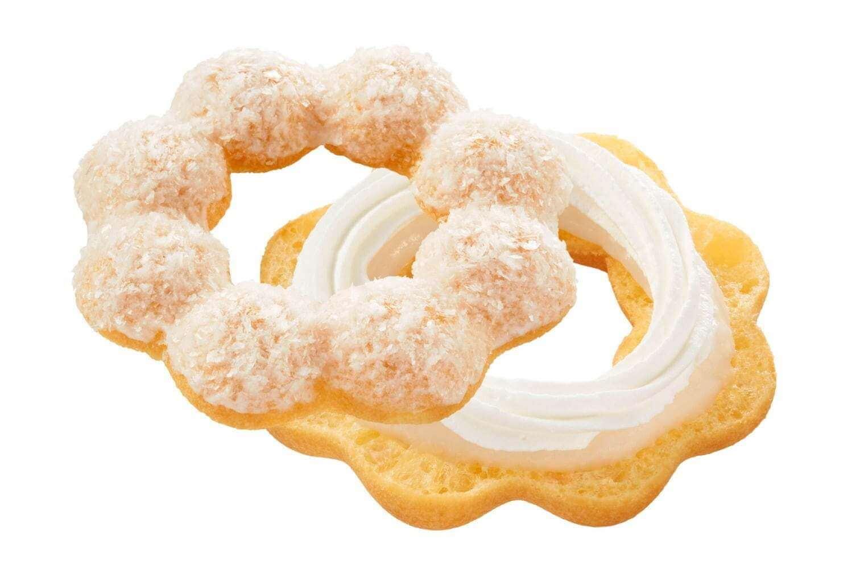 ミスタードーナツ『もちクリームドーナツコレクション』(ポン・デ・もちクリーム)