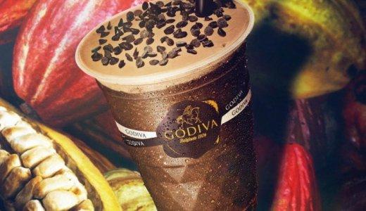 ゴディバから希少なペルー産カカオ豆使用した『ショコリキサー ペルー65%』が発売!