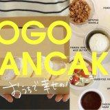 幸せのパンケーキ 札幌店で7月6日(月)より平日限定『パンケーキのテイクアウトサービス』が開始!