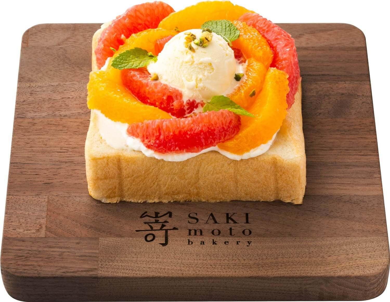嵜本ベーカリーカフェの『極美オープンサンド‐アールグレイ香る2種のシトラスフルーツとマスカルポーネ』