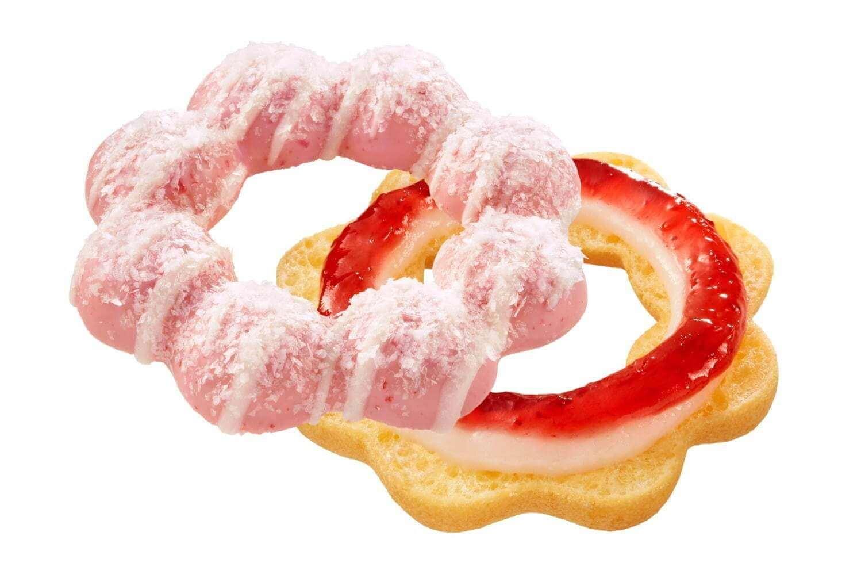 ミスタードーナツ『もちクリームドーナツコレクション』(ポン・デ・いちごもちクリーム)