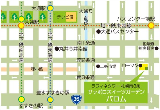Sapporo Sweets Garden PALOM(札幌スイーツガーデン パロム)のマップ