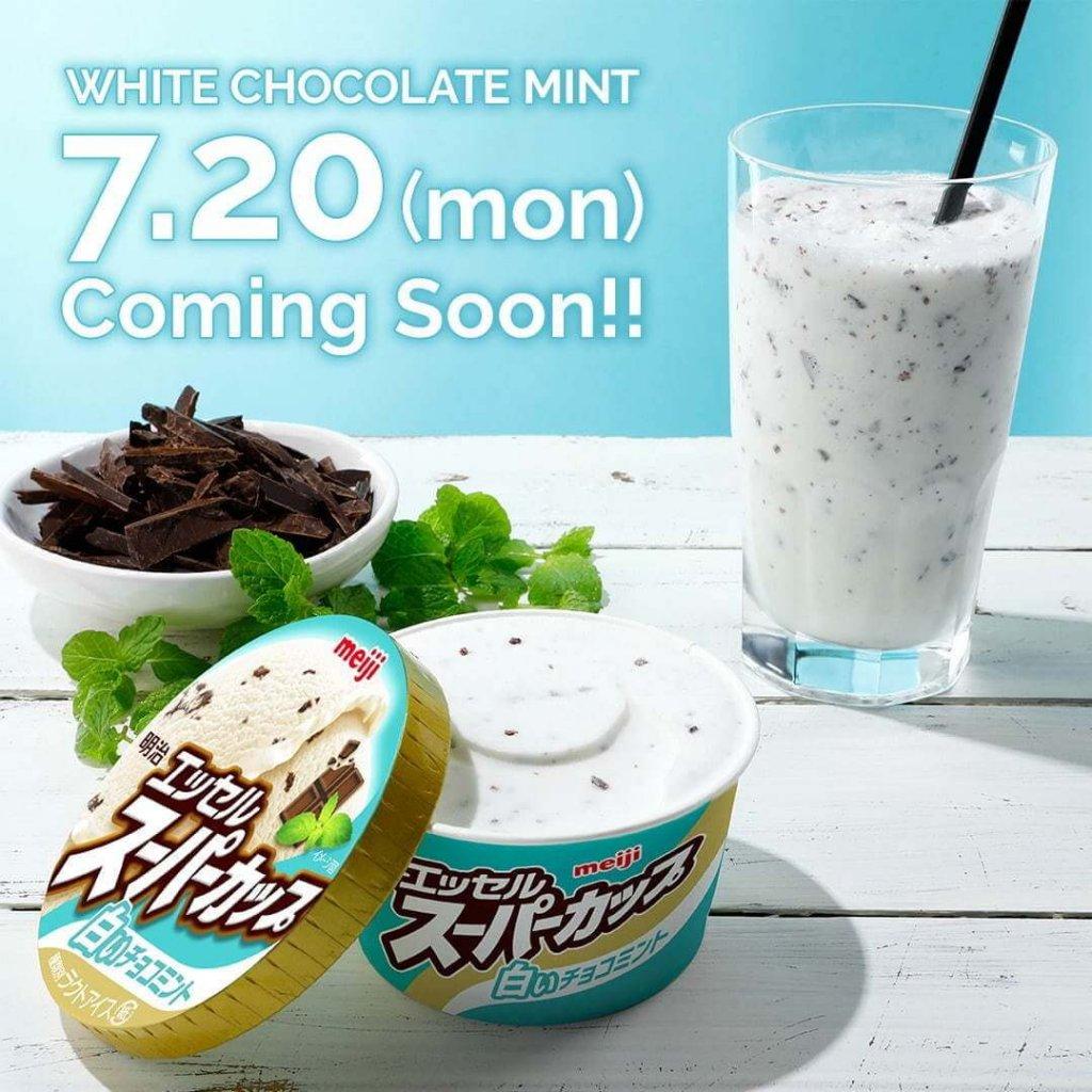 明治 エッセル スーパーカップ 白いチョコミント