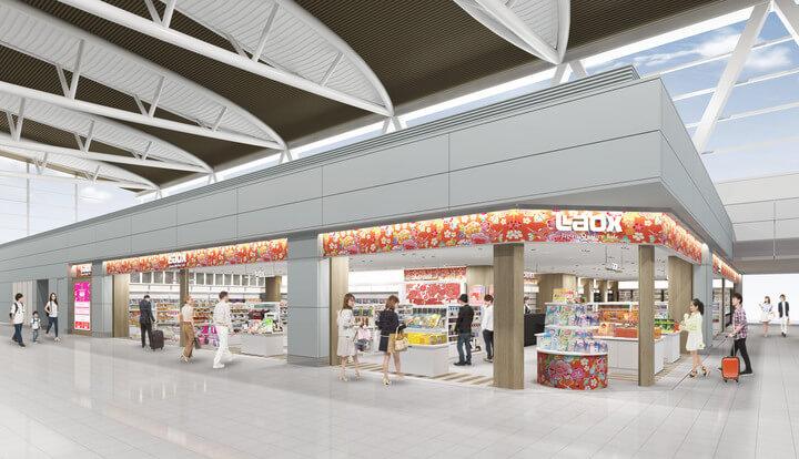 ラオックス新千歳空港国際ターミナル店の外観