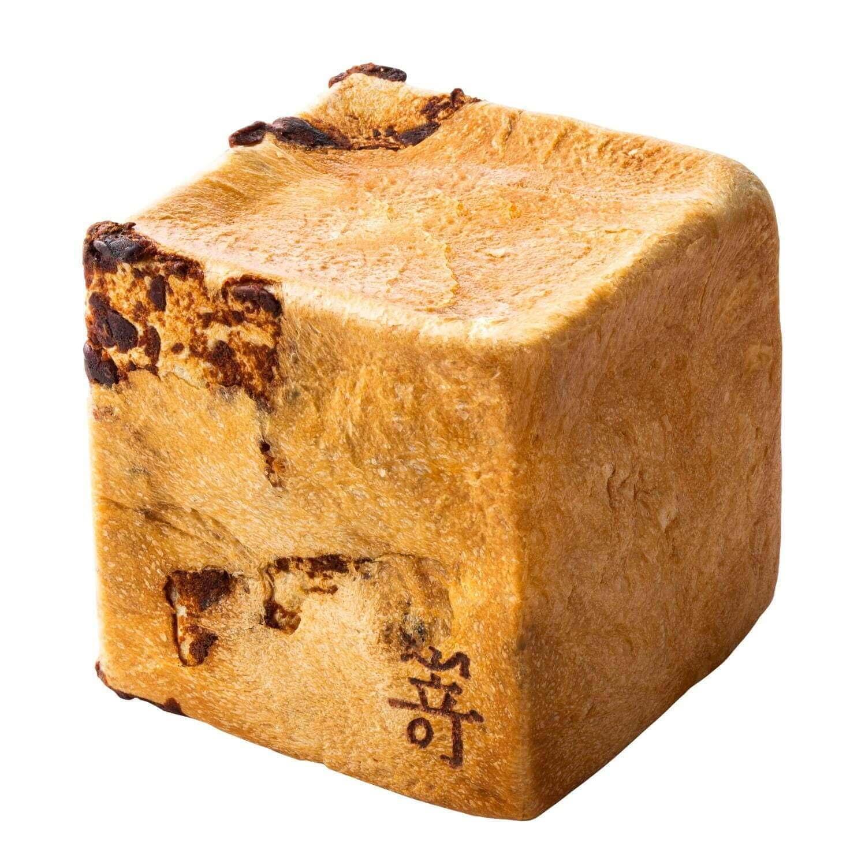 高級食パン専門店 嵜本(さきもと)の『バター薫るあん食パン』