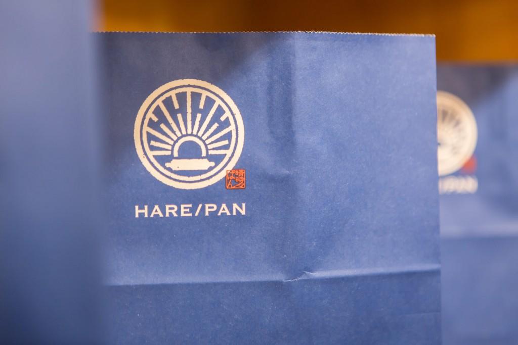 HARE/PAN(ハレパン)の紙袋