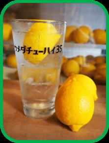 オンラインレモンサワーフェスティバル 2020『本当に美味い生絞りレモンサワー / ウメダチューハイ35 @大阪』