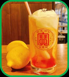 オンラインレモンサワーフェスティバル 2020『レモンシャーベットサワー / 野毛焼きそばセンター まるき 野毛本店 @神奈川』