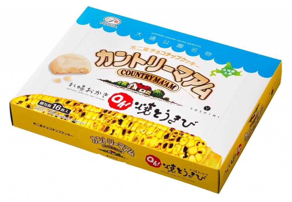 『カントリーマアム×札幌おかきOh!焼とうきび』