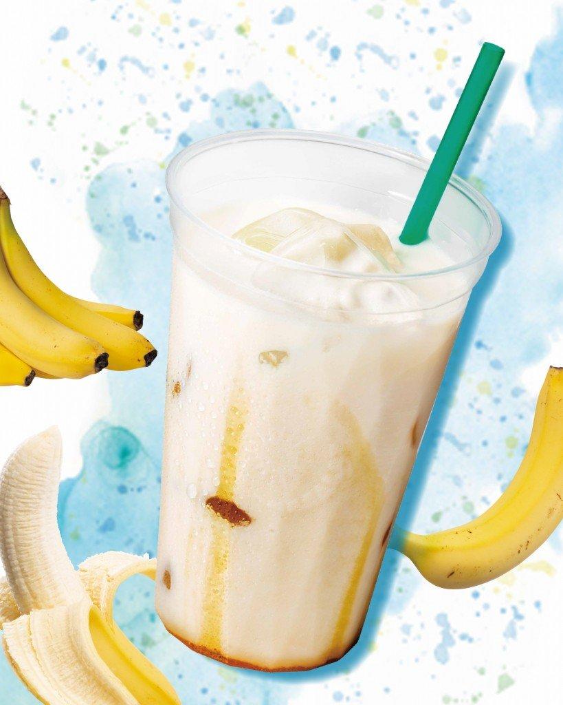 プロントの『生はちみつのバナナミルク』
