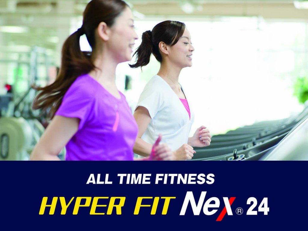 HYPER FIT Nex24
