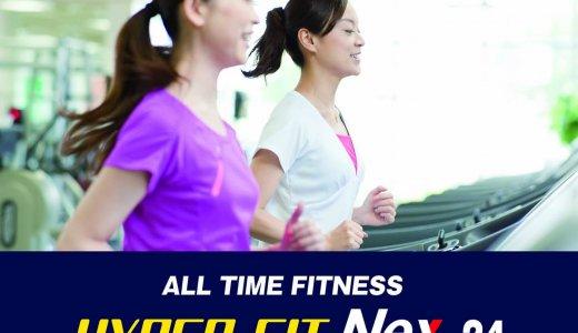 【HYPER FIT Nex24札幌店】札幌最大級の24時間トレーニングジムが東区にオープン!
