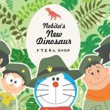 """札幌ロフトにて『映画ドラえもん のび太の新恐竜』の公開を記念して""""ドラえもん期間限定ショップ""""が開催!"""