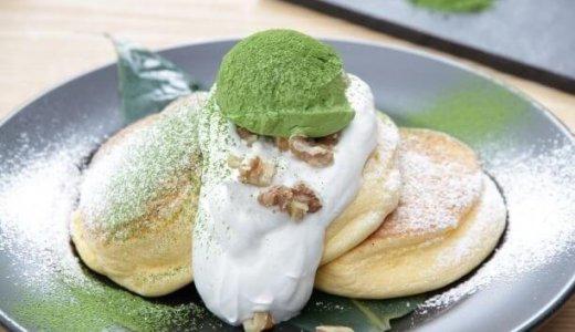 幸せのパンケーキから香港で人気の『宇治抹茶の濃厚ムースパンケーキ』が日本でも期間限定で発売開始!