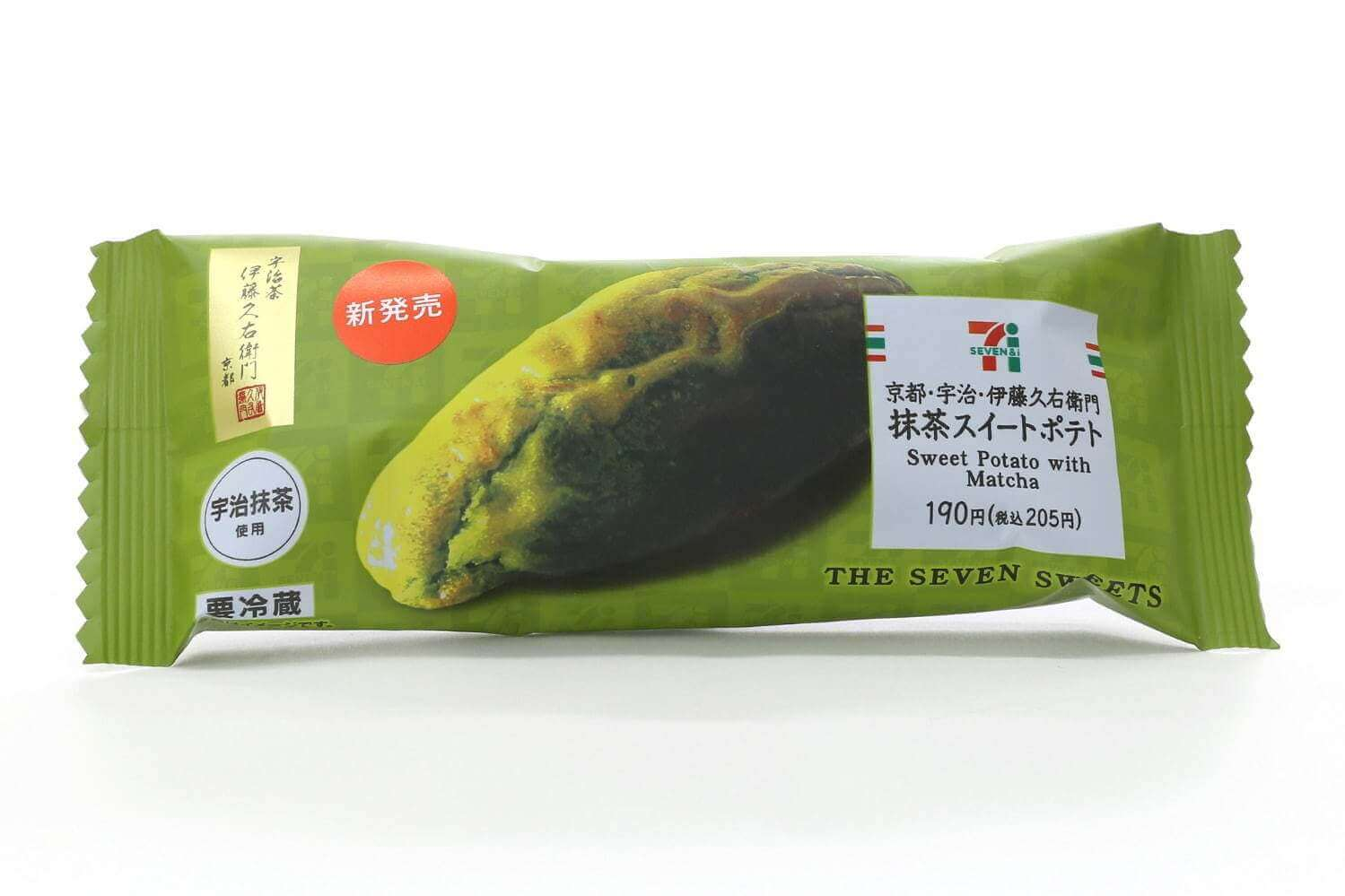 セブンイレブンの京都・宇治・伊藤久右衛門抹茶スイートポテト