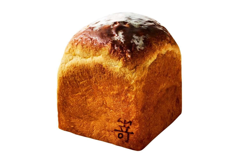 高級食パン専門店 嵜本(さきもと)の『夏季限定 ゆずとレモンのはちみつ食パン』