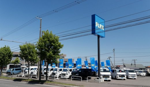 【FLEX ハイエース札幌店】清田区にあるハイエース専門店がパーツショップも併設しリニューアル!