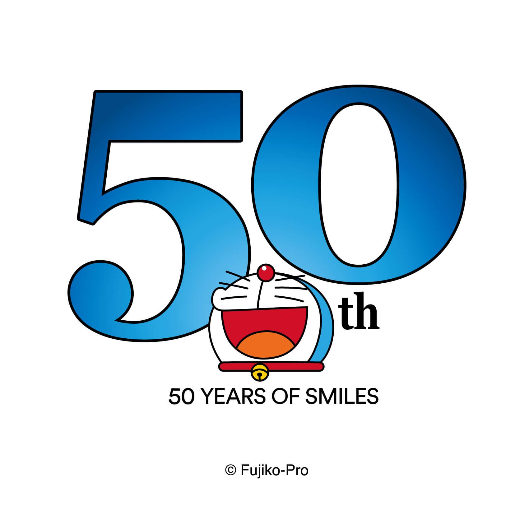 ドラえもん50周年