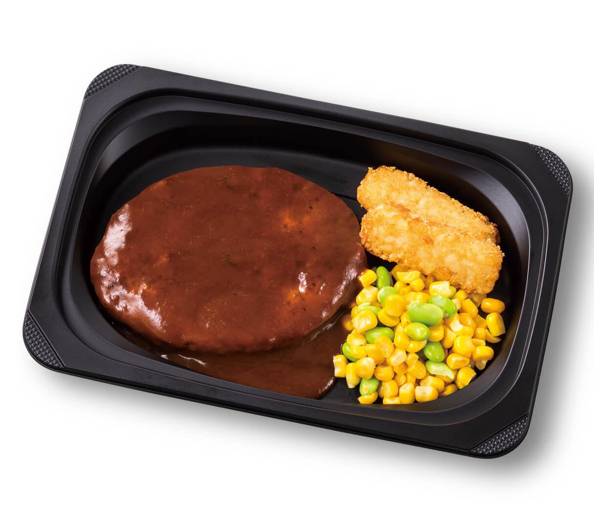 ガストの『ハンバーグステーキ』