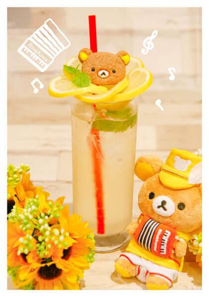 Rilakkuma × TOWER RECORDSキャンペーン2020『リラックマのはちみつレモンドリンク』