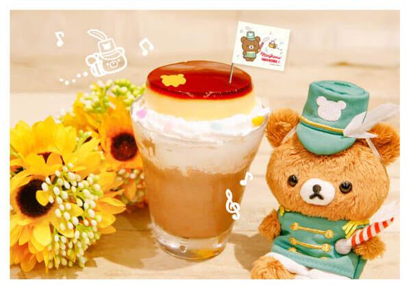 Rilakkuma × TOWER RECORDSキャンペーン2020『チャイロイコグマのプリンココアミルク』