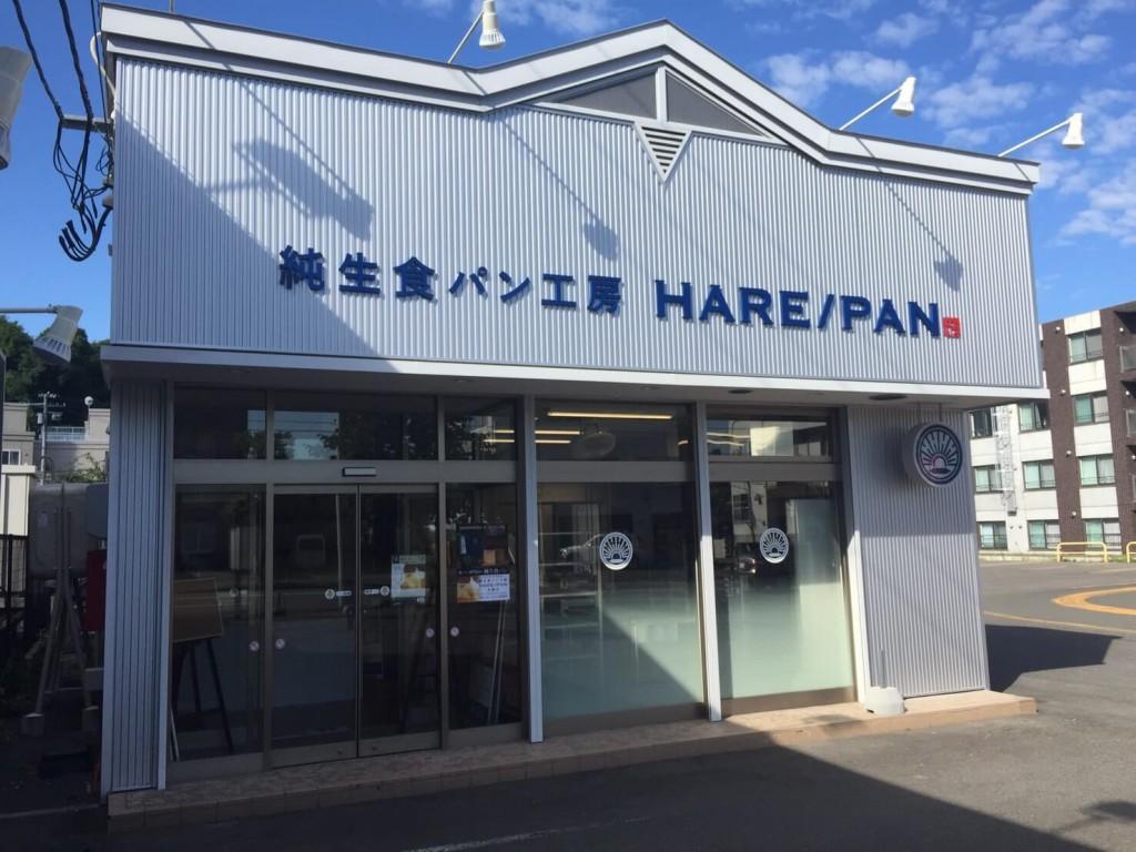 HARE/PAN(ハレパン) 札幌店の外観